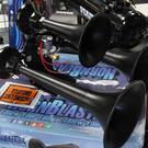 Horn Blaster